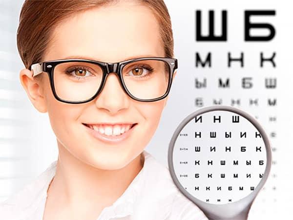 Консультация и прием офтальмолога в Нижнем Новгороде - СИТИ Клиника