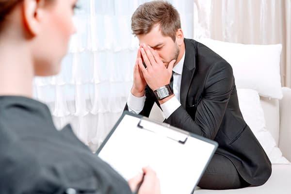 Консультация и прием психотерапевта в Нижнем Новгороде - СИТИ Клиника