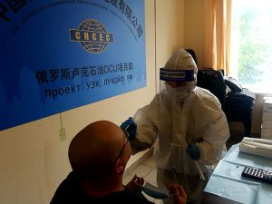 Сдать анализ на коронавирус COVID-19 в Нижнем Новгороде